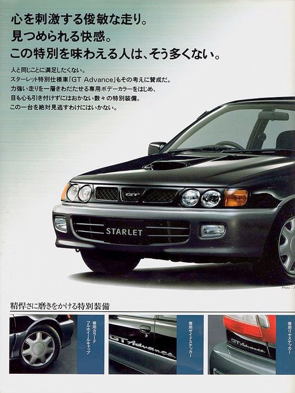 EP82 GT Advance Brochure Page2_zpsfd261ce9