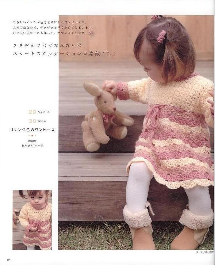 Quần áo trẻ em - Page 2 22-Print