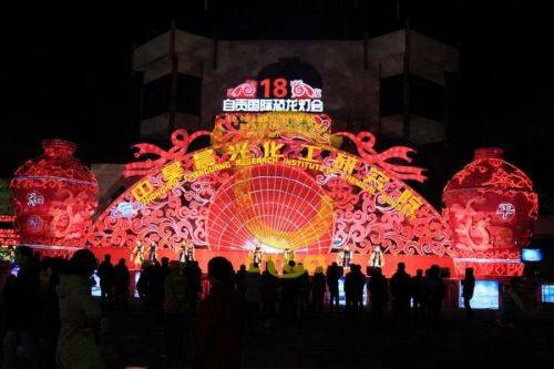 Mall Entrance 004942817_Shopping_Mall_decor_fair_lights_lantern_s_zps66ca3a6f