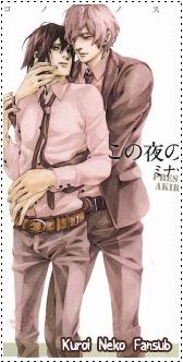 Kono Yoru no Subete Konoyoru