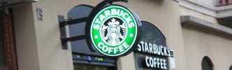 Utopia RPG Starbucks-1