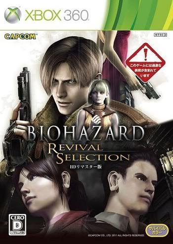 BioHazard: Revival Selection (2011/NTSC-J/MULTI2/XBOX360) 00736cc3a93a260a20c5fd6a54ed7149