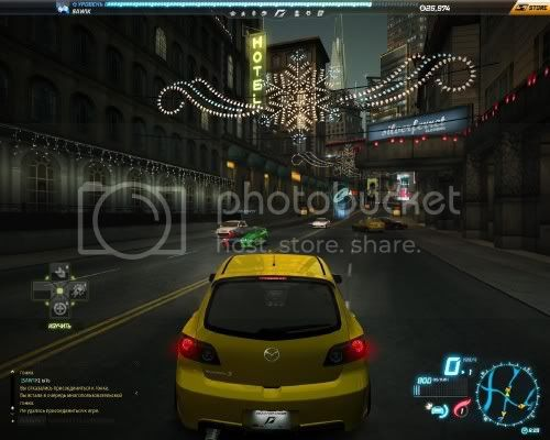 Need for Speed: World (2010/MULTi6/Lossless) 127