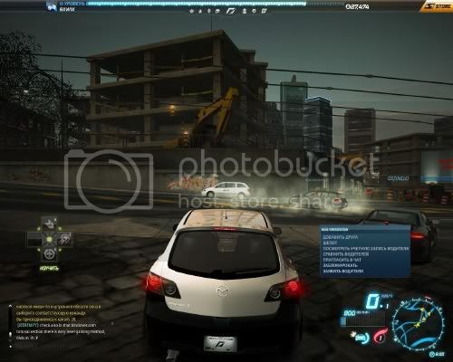 Need for Speed: World (2010/MULTi6/Lossless) 128