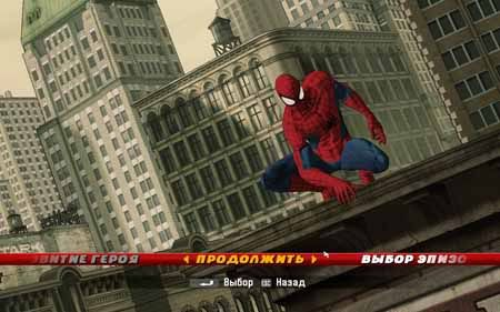 Spider Man: Shattered Dimensions (2011/MULTI2/Lossless RePack by Spieler) 029