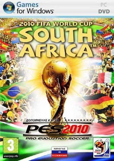 Pro Evolution Soccer 2010 World Cup South Africa (2011/MULTI2/RePack by Spieler) 032