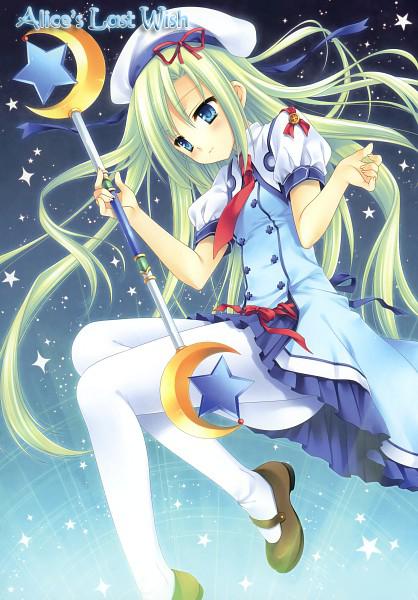 ¡El Taller de 앨리스! (Alice) AliceAV