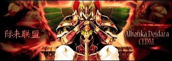 Nueva actualización 2.2 Ygopro Phoenix Released! Descarga MyFirmaAlbDeidaraCEDM-1