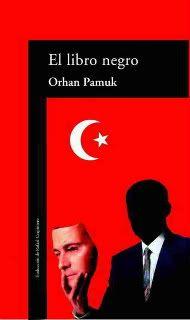 El libro negro - Orhan Pamuk Cover-7