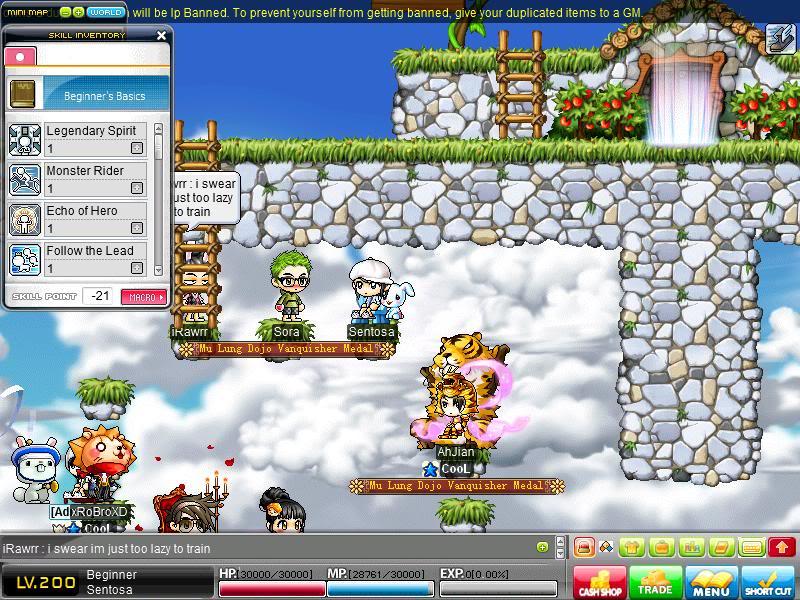 UI.wz  Maple0003