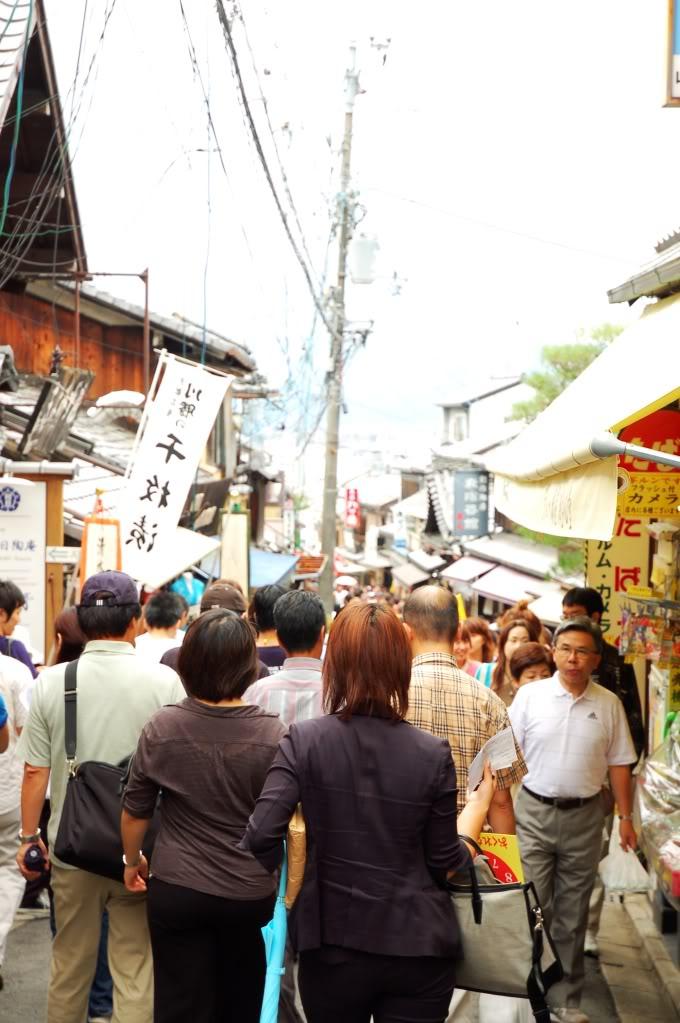 Comparte tus fotos de Japón! ^o^ 086