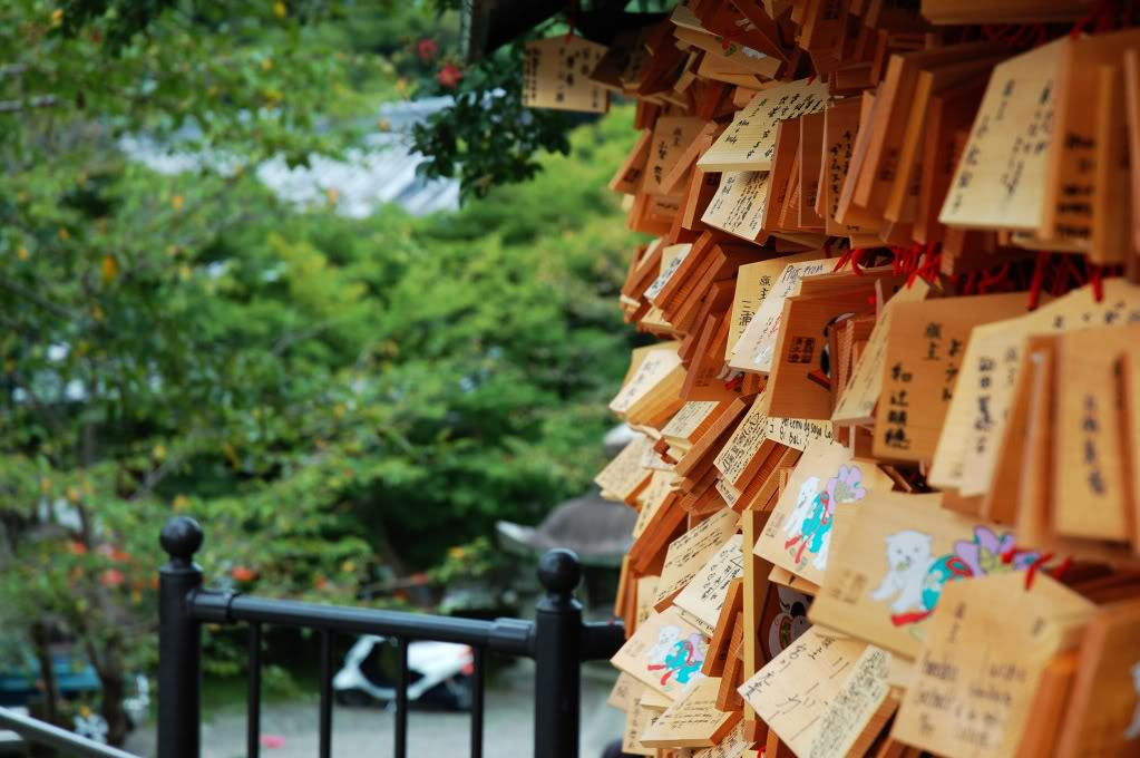 Share your pictures of Japan! ^o^ DeseosJapon