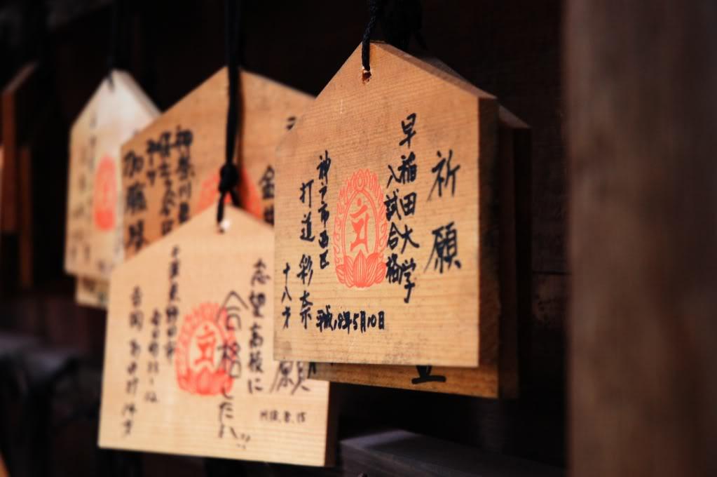 Comparte tus fotos de Japón! ^o^ Deseosdecerca