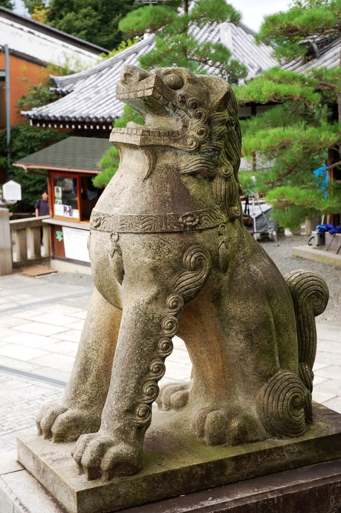 Share your pictures of Japan! ^o^ MamorigamiGuardiandeltemplo