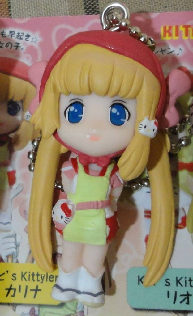 What did you just buy? YamamuraKarinaKeychain