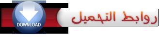 Igi 2 Covert Strike Fawassil7