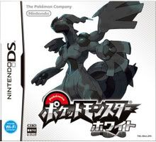 Pokemon negro y blanco v6 100% ingles 0079