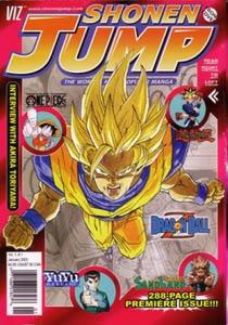 مجلة المانغا الأشهر Shonen_jump1