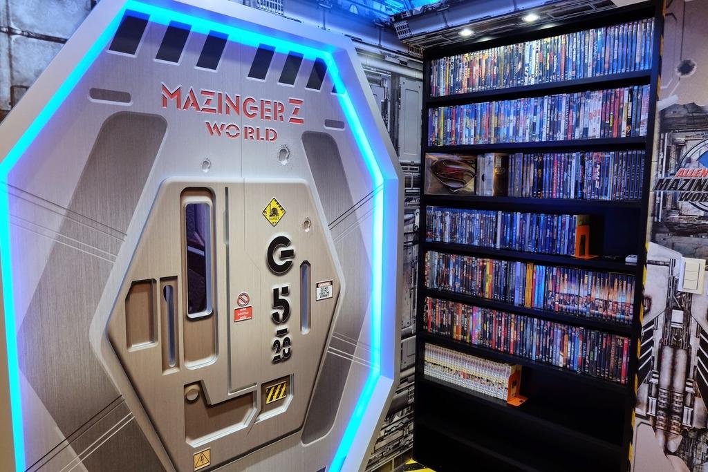 Mazinger Z WORLD!!!  DSCF0340