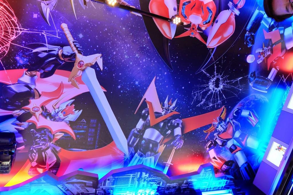Mazinger Z WORLD!!!  DSCF0369