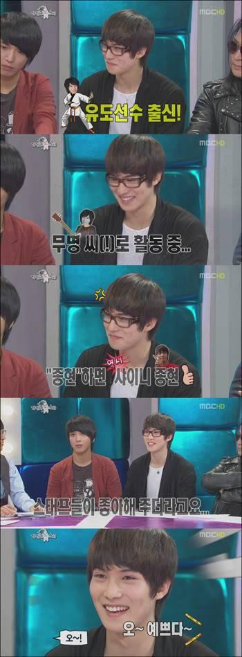 [NEWS] Lee JongHyun do CNBLUE é confundido com JongHyun do SHINee Jhjh