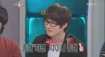 [NEWS] Lee JongHyun do CNBLUE é confundido com JongHyun do SHINee Jsshinee