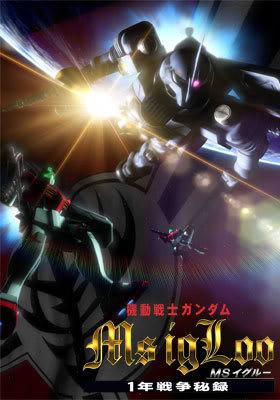 Gundam (Todas lsas Generaciones) MSIgloo