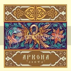 Аркона Arkona-Lepta