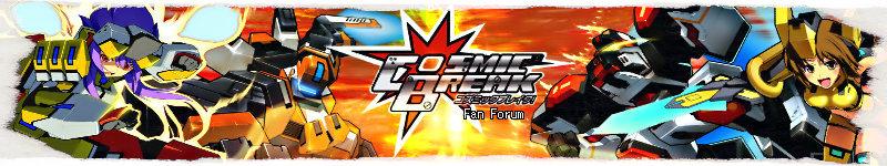 Design Contest: Design the new forum banner! - Page 2 Cbff2-1-1