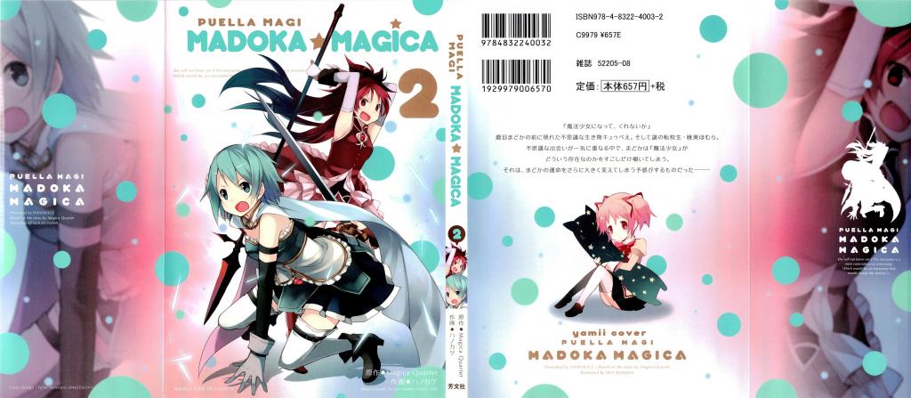 Madoka al poder (?) MadokaMagica2_zpscf4cee38