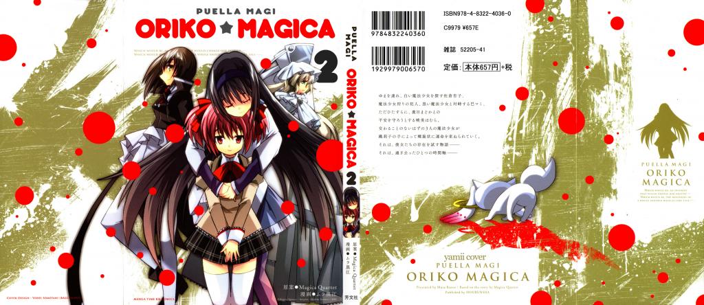 Madoka al poder (?) Orikomagica2_zps82c7b468