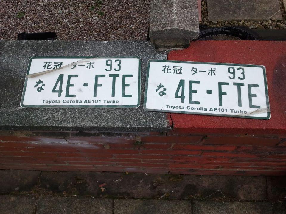 Custom show plates 2012-01-30143909