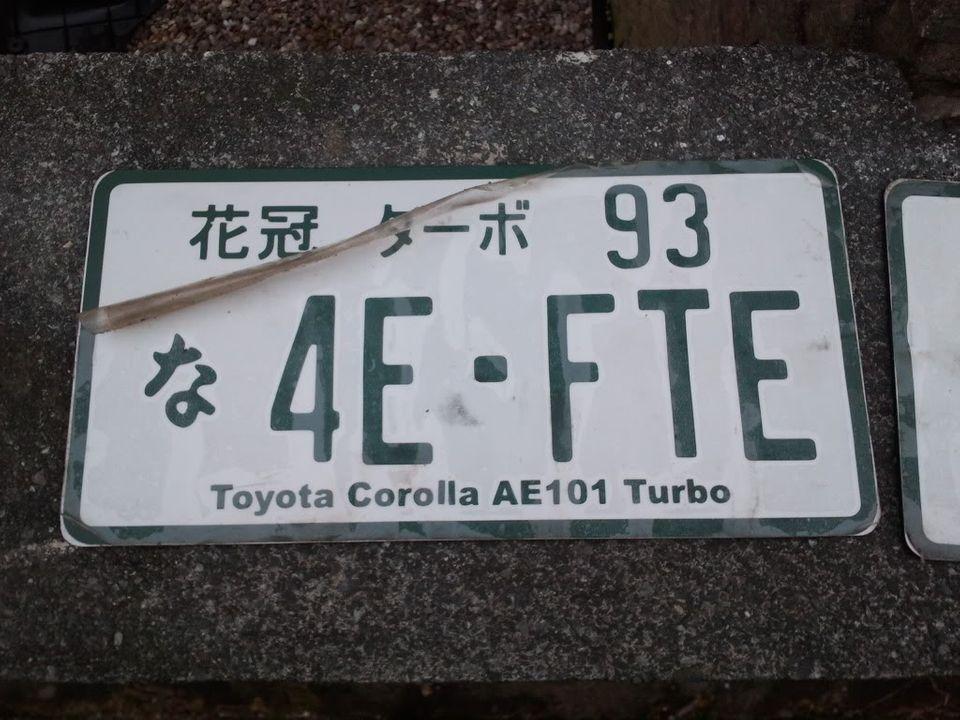 Custom show plates 2012-01-30143914
