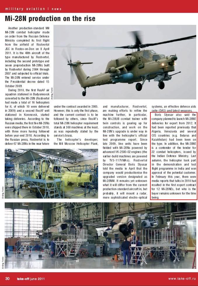 الجزائر طلبت شراء مروحيات Mi-28NE Screenshot-14_10_201119_21_16