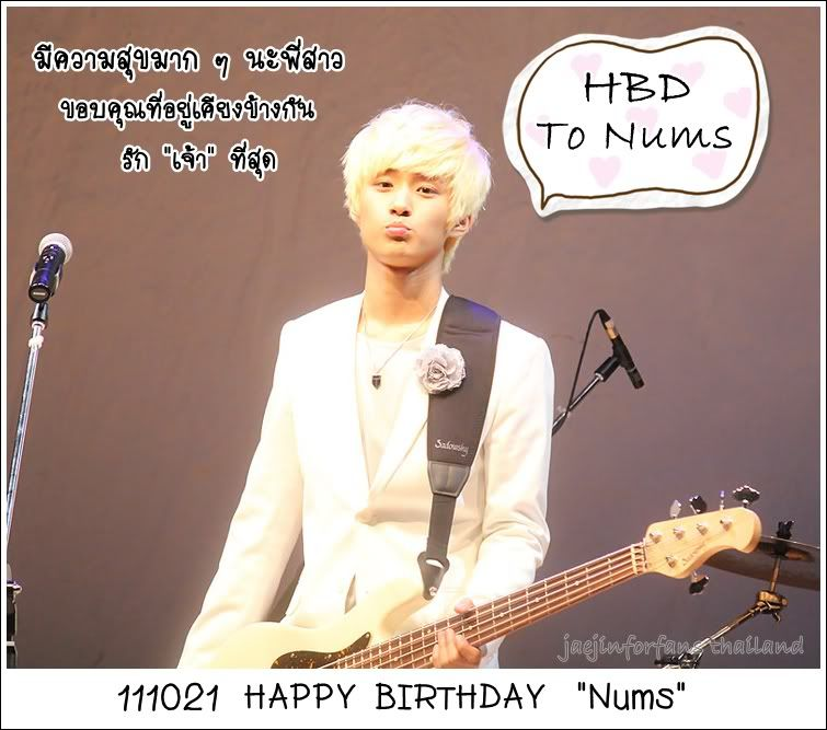 Happy Birth Day To..Nums 541131082852881547011