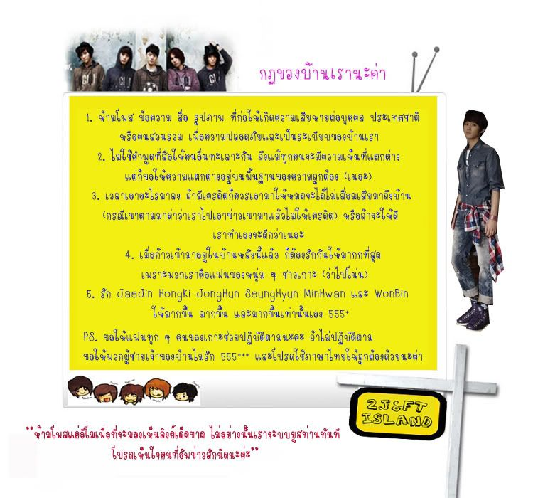 ^^ **RULES** ^^  Topic1copy