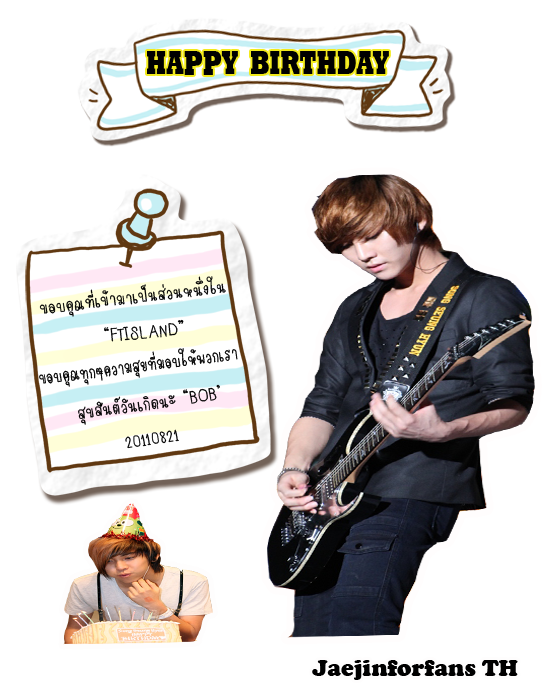 [110821] HAPPY BIRTH DAY To SONG SEUNGHYUN {19 Years Old} Untitled-12copy