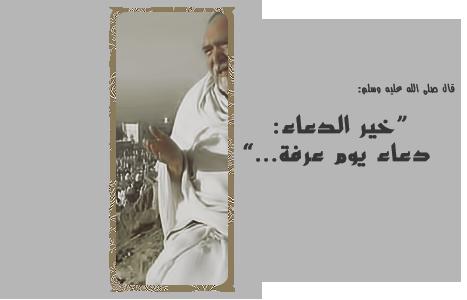 يا رب أمطر سمآءهم بـ الفرح .. واكثف في العيد غيم عطيآك --