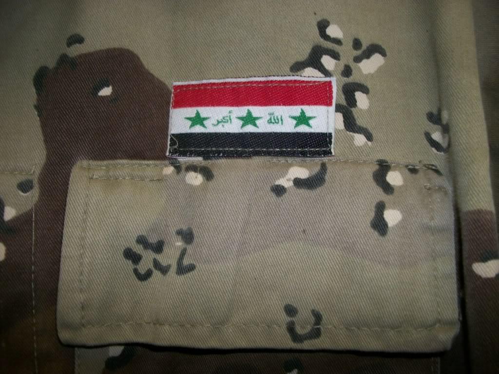 Iraqi Airborne Uniform ~ Chocholate Chip Uniform 101_4268