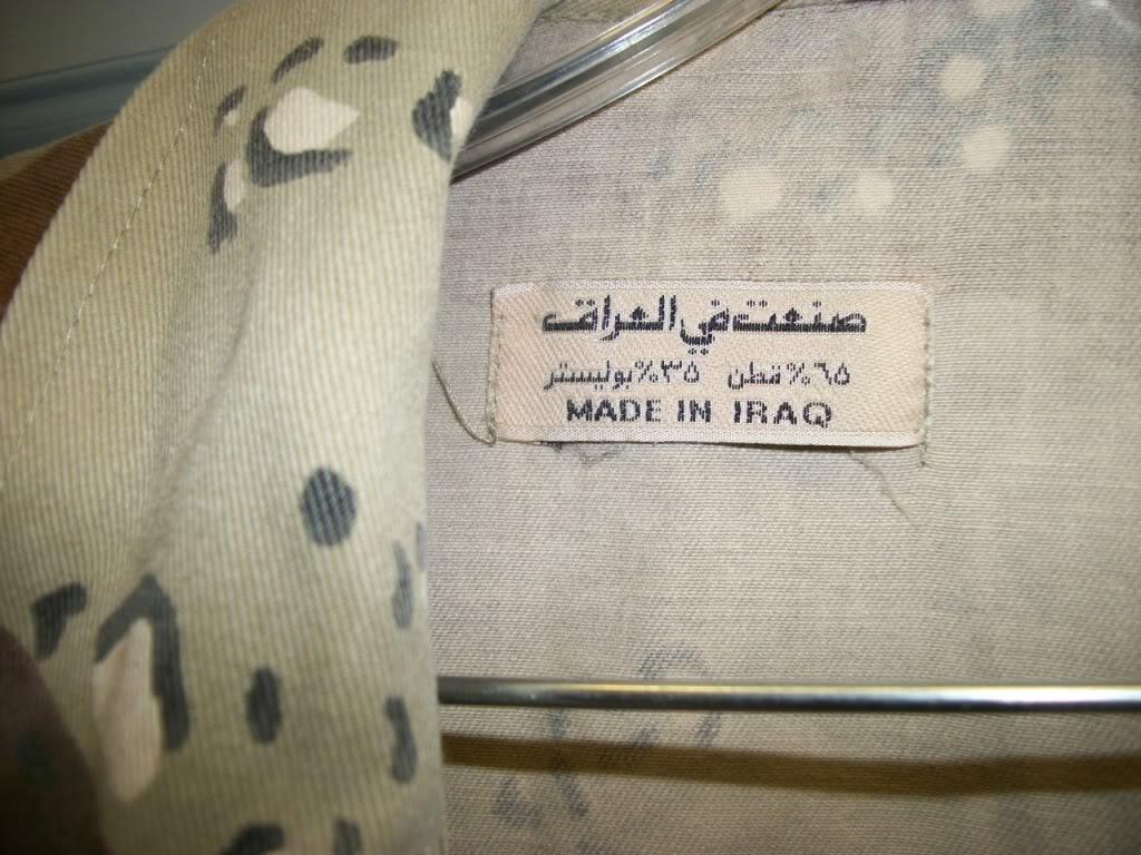 Iraqi Airborne Uniform ~ Chocholate Chip Uniform 101_4270
