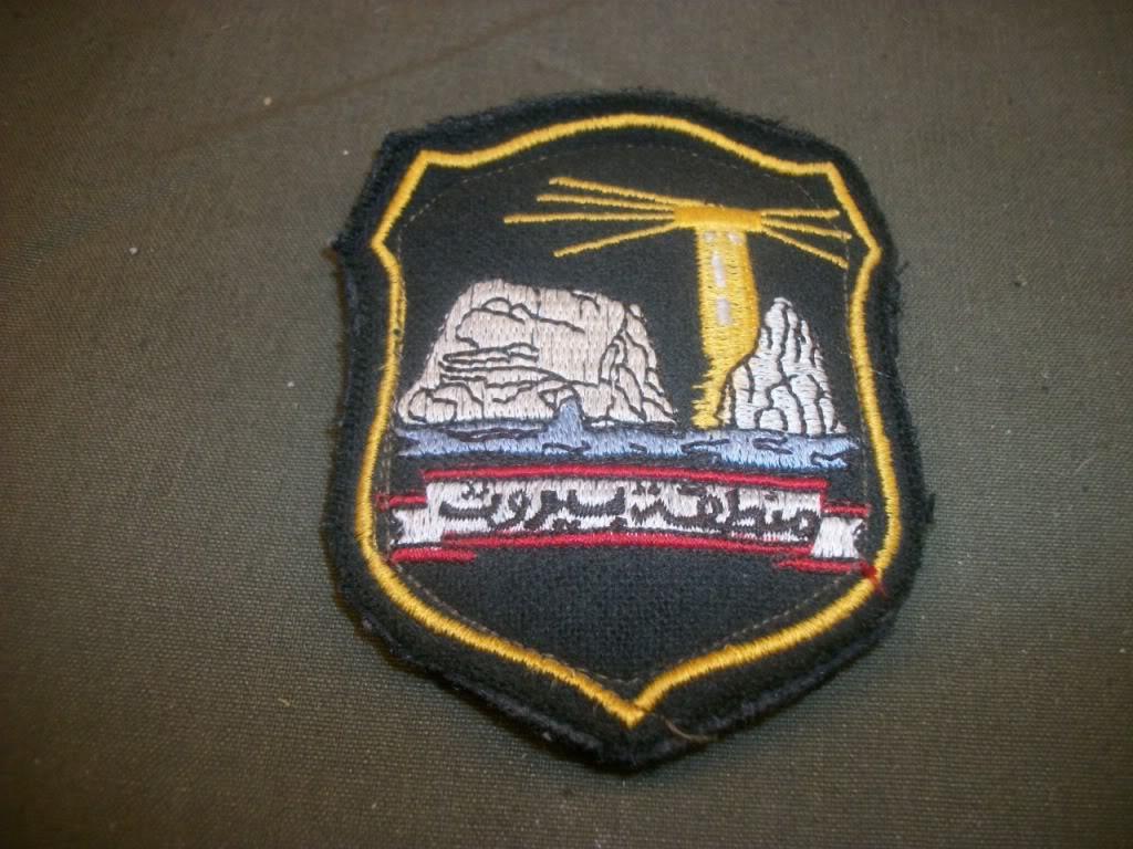 Lebanese Army Patch 101_8703