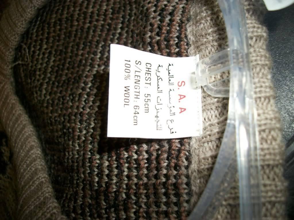 DCU sweater 101_0043