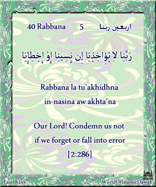 40 Rabbanaa (40 of the duas that start with Rabbanaa in the Qur'aan) Rabbana05_zps35d6b0c0