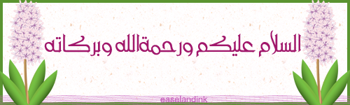 111 Question Three Asalaamualaikum02-1