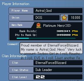 {ADMIN} Astral_Goddess [Retired] ScreenShot_20111231_0529_54_228-1