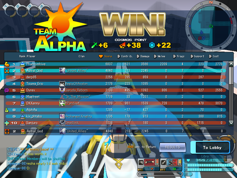 Post your PVP Successfulness here! - Page 37 ScreenShot_20120727_0533_49_513