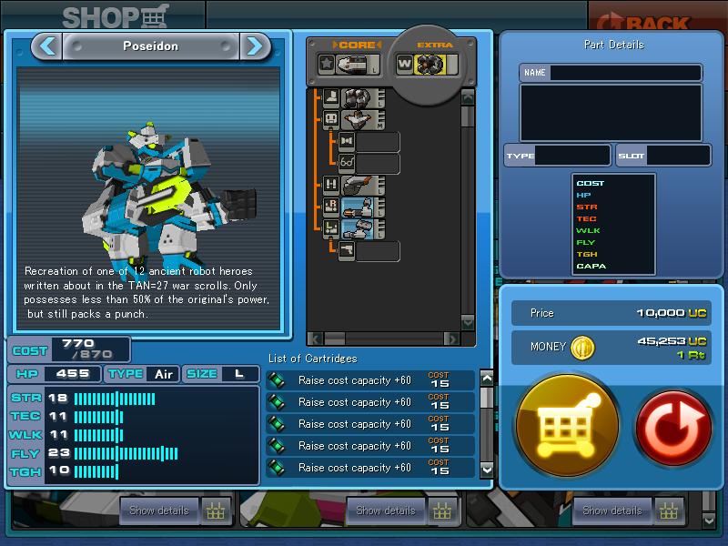 9/1/13 update - Fractulus + Haku quests, Poseidon in shop ScreenShot_20130108_2309_46_930
