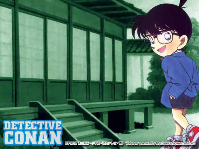 DC Wallpapers Collection Tmp_conan071