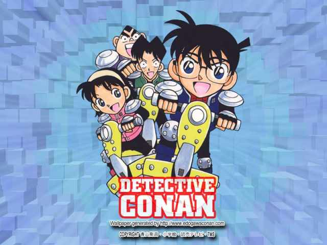 DC Wallpapers Collection Tmp_conan075