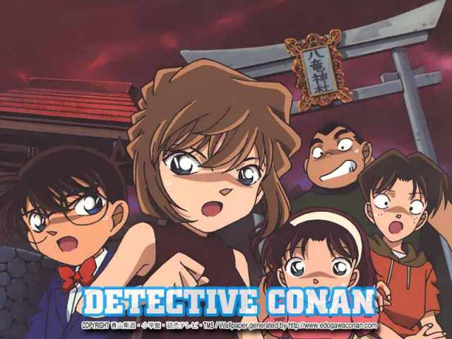 DC Wallpapers Collection Tmp_conan093